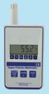 KVGFTB200 digitális barométer és hő-pára mérő